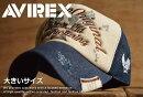 大きいサイズAVIREXメッシュキャップキャップ帽子正規品本革レザー14370900-BIG【GAL】■171213