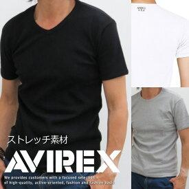 やみつきになる! ストレッチ AVIREX アビレックス Tシャツ 6143501 6143502 Vネック クルーネック 半袖 メンズ■180212