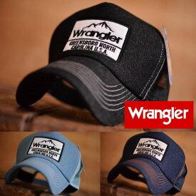 Wrangler ラングラー メッシュキャップ キャップ 帽子 メンズ アップリケ刺繍 DS387 180413