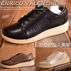 ENRICO VALENTINO ちょい美脚 スニーカー スリッポン カジュアル シューズ 靴 レディース 婦人靴 966 【Y_KO】 ■180410