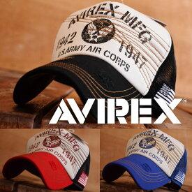 正規品 AVIREX メッシュキャップ キャップ 帽子 メンズ アヴィレックス アビレックス 本革 レザー 14916900 【GAL】 180413