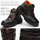 安全靴 鋼鉄先芯 スニーカー ブーツ シューズ メンズ セーフティーシューズ 耐油 防滑 ブラック 黒 7995363 作業用 作…