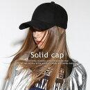 今時感抜群♪solidcapローキャップ7994737キャップ帽子メンズレディース180621
