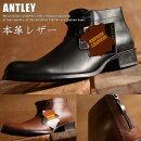 買わなきゃ損!送料無料ANTLEYアントレー本革レザーレザーチャッカーブーツビジネスシューズフォーマルドレスカジュアルビジカジブーツシューズ靴メンズ後部ZIP仕様2062180516