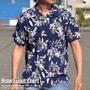 Hawaiianshirtアロハシャツアロハシャツ55810メンズレーヨン素材リゾートかりゆしハワイ180510