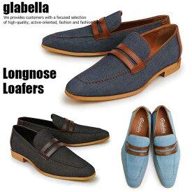 glabella グラベラ ローファー ビジカジ ビジネス デニム ロングノーズ メンズ 靴 シューズ glbt-110 SD5251782【AM】180507