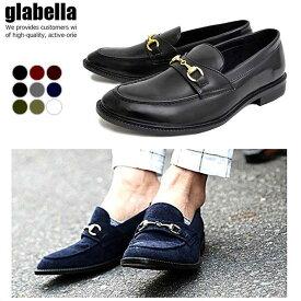 glabella グラベラ ローファー ビット ビジカジ ビジネス スムース スエード メンズ 靴 シューズ glbt-077 SD4576808【AM】180507
