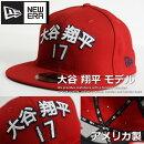 大谷翔平モデルNEWERA70446668ニューエラアメリカ製59FIFTY71/2キャップベースボールキャップ野球帽帽子メンズ海外モデル公式正規品入手困難品180709