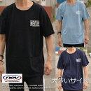 NEVSURF大きいサイズこなれた感◎Vintage半袖Tシャツメンズピグメント染めキングサイズN38H502DRI180703