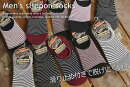 送料無料福袋10足入り49012アンクルソックスショートソックススリッポンソックス靴下メンズ25.0〜27.0cm綿混通気性抜群!180628
