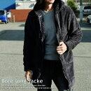 着る毛布ジャケットメンズパーカーメンズロング丈ボアフリース超暖グレー灰チャコール81901502181126