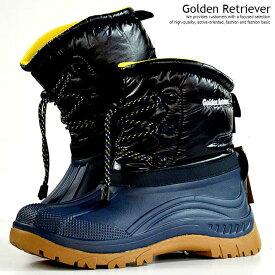 防寒 ブーツ メンズ レインブーツ メンズ スノーブーツ メンズ 防水 撥水 抗菌 ネイビー 紺 Golden Retriever 9960 Y_KO 181116-2