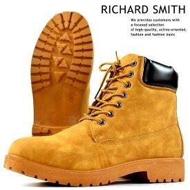 58a3f91362 ワークブーツ メンズ ブーツ メンズ イエローブーツ メンズ RICHARD SMITH 6インチ 防水 防滑 ブラウン 茶