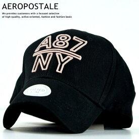 キャップ メンズ AEROPOSTALE エアロポステール 帽子 メンズ ストレッチ USA直輸入 刺繍 ブラック 黒 7601-5419-001 190201