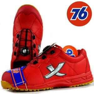 安全靴 メンズ ブランド 76Lubricants ナナロク スニーカー セーフティー シューズ 靴 メンズ レッド 赤 3039 Y_KO 190115