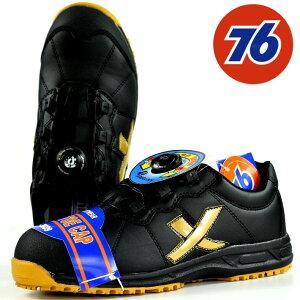 安全靴 メンズ ブランド 76Lubricants ナナロク スニーカー セーフティー シューズ 靴 メンズ ブラック 黒 3039 Y_KO 190115