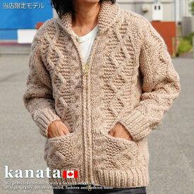 kanata カウチンセーター kanata カウチン メンズ レディース カナタ カナダ製 手編み ジャケット アウター TALON製ZIPPER メーカー 正規代理店 100%ウール セーター メンズ レディース 7994136 181009