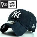 USA直輸入 NEW ERA ニューエラ キャップ メンズ ローキャップ メンズ レディース 送料無料 9TWENTY MLB 帽子 ブランド…