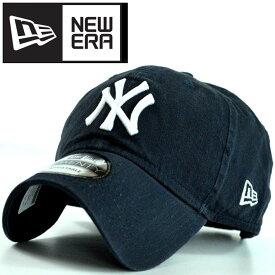 USA直輸入 NEW ERA ニューエラ キャップ メンズ ローキャップ メンズ レディース 送料無料 9TWENTY MLB 帽子 ブランド ヤンキース 1141H7784 ネイビー 紺