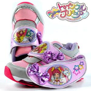 光る靴 スター トゥインクル プリキュア スニーカー 女の子 子ども スタートゥインクル こども キッズシューズ 靴 子供靴 シューズ 女児 スニーカー 運動靴 スタプリ キッズ キャラクター 15c