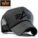 AlphaIndustriesメッシュキャップメンズ送料無料限定モデルブランドアルファ帽子メンズキャップメンズレディース正規品14023100グレー灰色190309
