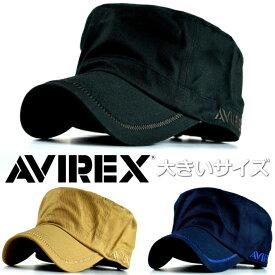 AVIREX ワークキャップ メンズ 大きいサイズ キャップ ブランド 帽子 アメカジ アビレックス 春 夏 秋 冬 綿100% 14308800 ネイビー/ベージュ/ブラック/カーキ