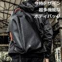 大型 超多機能 ボディバッグ メンズ 鞄 ワンショルダー バッグ メンズ 送料無料 ボディーバッグ 撥水 防水 USBポート ALI 7992870 ブラック 黒