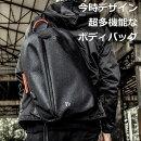 大型超多機能ボディバッグメンズ鞄ワンショルダーバッグメンズ送料無料ボディーバッグ撥水防水USBポートALI7992870ブラック黒