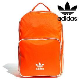 adidas アディダス リュックサック バッグ メンズ 鞄 送料無料 バックパック デイパック レディース ブランド 正規品 オリジナルズ DJH0879 オレンジ 190702