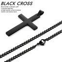 ネックレス メンズ チョーカー メンズ レディース アクセサリー プレゼント 十字架 クロス つけっぱなし 送料無料 MB ALI 7992301 ブラック 黒 190712