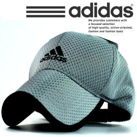 adidas アディダス メッシュキャップ キャップ 帽子 メンズ レディース ブランド ゴルフ キャップ 吸湿速乾 送料無料 100-711-402 グレー 灰
