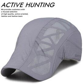 ハンチング キャップ 帽子 メッシュキャップ メンズ 送料無料 通気性 速乾性 軽量 ゴルフ ALI 7991414