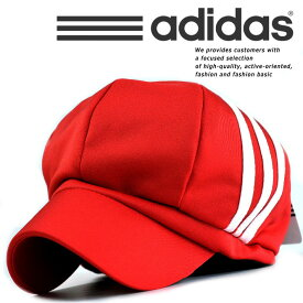 adidas アディダス キャスケット キャスハンチング メンズ レディース 帽子 キャップ ブランド 3本ライン 185-111-752 レッド 赤 190802