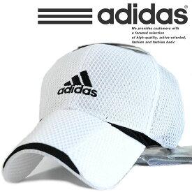 adidas アディダス メッシュキャップ キャップ 帽子 メンズ レディース ブランド ゴルフ キャップ 吸湿速乾 142-111-215 ホワイト 白 190802