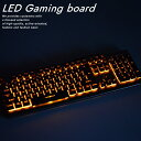 ゲーミングキーボード メカニカルキーボード 青軸 ゲーム キーボード LED バックライト USB 104キー 有線キーボード 送料無料 ALI 7992147 ブラック/オレンジ 190817