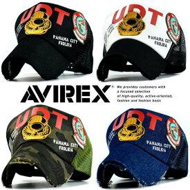 正規品 AVIREX メッシュキャップ キャップ 帽子 メンズ ブランド アヴィレックス アビレックス 刺繍 ロゴ アップリケ 1419H9100 送料無料 190724