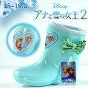 アナと雪の女王2 レインブーツ 長靴 女の子 キッズ ディズニー 子供用 完全防水 かわいい おしゃれ 靴 アナ雪 ディズ…