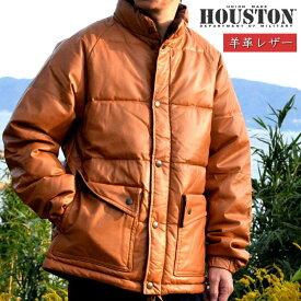 【買わなきゃ損!】ダウンジャケット メンズ 本革 レザー HOUSTON ヒューストン ブランド 上着 アウター 厚手 暖かい 羊革 ラムレザー ダウン80% フェザー20% 8179 キャメル yos 191103