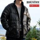 【買わなきゃ損!】ダウンジャケット メンズ 本革 レザー HOUSTON ヒューストン ブランド 上着 アウター 厚手 暖かい 羊革 ラムレザー ダウン80% フェザー20% 8179 ブラック 黒 yos 191103