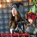 ニット帽 メンズ レディース 内フリース 送料無料 ニットキャップ ワッチキャップ キャップ 帽子 Star design knit cap 星柄 スター MB 7991142 191112