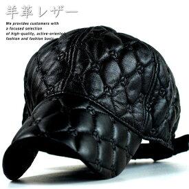 送料無料 羊革 本革 レザー キャップ 帽子 メンズ レディース キルティング ALI 7991270 ブラック BLACK 黒 191027