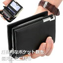 ミニ財布 短財布 財布 メンズ レディース ポケット多数 機能性◎ 送料無料 サコッシュに最適 ALI 7991391 190917