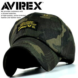 【買わなきゃ損】 AVIREX ローキャップ キャップ 帽子 メンズ レディース ブランド シンプル アビレックス アヴィレックス 送料無料 14492900-36 アーミー 190916