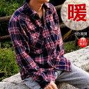 半端ない防寒性 ボアジャケット ネルシャツ メンズ シャツ カジュアルシャツ ジャケット メンズ Vintage 厚手 着る毛…