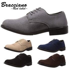 オックスフォード シューズ カジュアルシューズ メンズ Bracciano ブラッチャーノ 靴 BR76H34