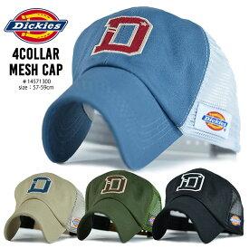 Dickies ディッキーズ メッシュキャップ キャップ ブランド 帽子 メンズ レディース 14571300