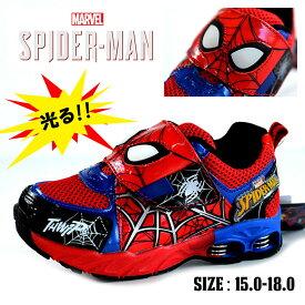光る靴 キッズ スパイダーマン MARVEL 子供靴 運動靴 フラッシュ スニーカー 男の子 マーベル SPIDERMAN SPIDER MAN プレゼント シューズ 靴 Y_KO 3018 レッド 200105