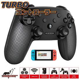 ニンテンドー スイッチ コントローラー プロコン PRO Nintendo Switch ワイヤレス 送料無料 HD振動 ゲーム コントローラー Switch/Switch lite/PC対応 コントローラー 無線 ジャイロセンサー TURBO機能 スイッチ コントローラー 7990670 ブラック