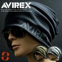 【送料無料 速攻配達】AVIREX ニットキャップ ニット帽 帽子 メンズ レディース スウェットキャップ ルーズ キャップ ブランド アビレックス リバーシブル AX REVERSIBLE SWEAT CAP 送料無料 14649300