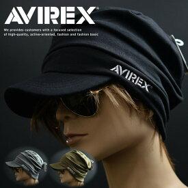 【送料無料 速攻配達】AVIREX キャスケット 帽子 メンズ レディース ルーズキャスケット キャップ ブランド アビレックス AX LOGO OSLO CAP 送料無料 14694200